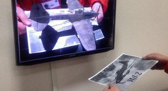 augmented-reality-museum-e1558519607539