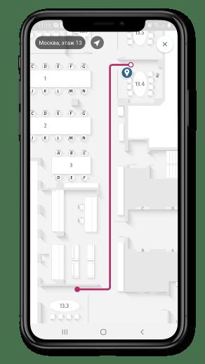 Мобильное приложение Smart Office