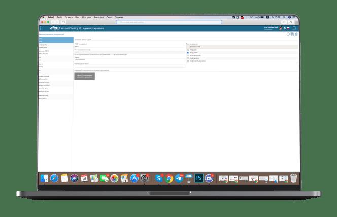 WEB портал Smart Office