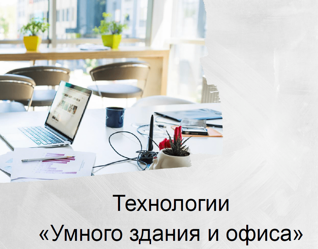 Презентационные материалы Merusoft